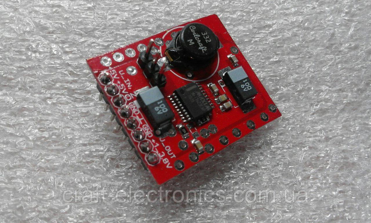 MAX1623 Модуль на микросхеме MAX1623