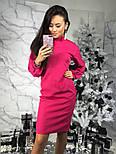 Женское прямое платье с карманами (3 цвета), фото 2