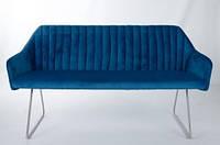 Кресло - банкетка BENAVENTE синий Nicolas (бесплатная доставка)