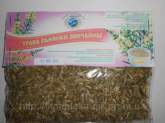 Льнянка обыкновенная трава 50 гр