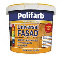 УніверсалФасад 14кг (фарба для фасадів та інтер'єру єрів) Polifarb