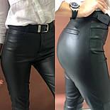 Женские брюки из эко-кожи утепленные (2 цвета), фото 9