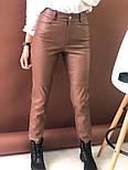 Женские брюки из эко-кожи утепленные (2 цвета), фото 7
