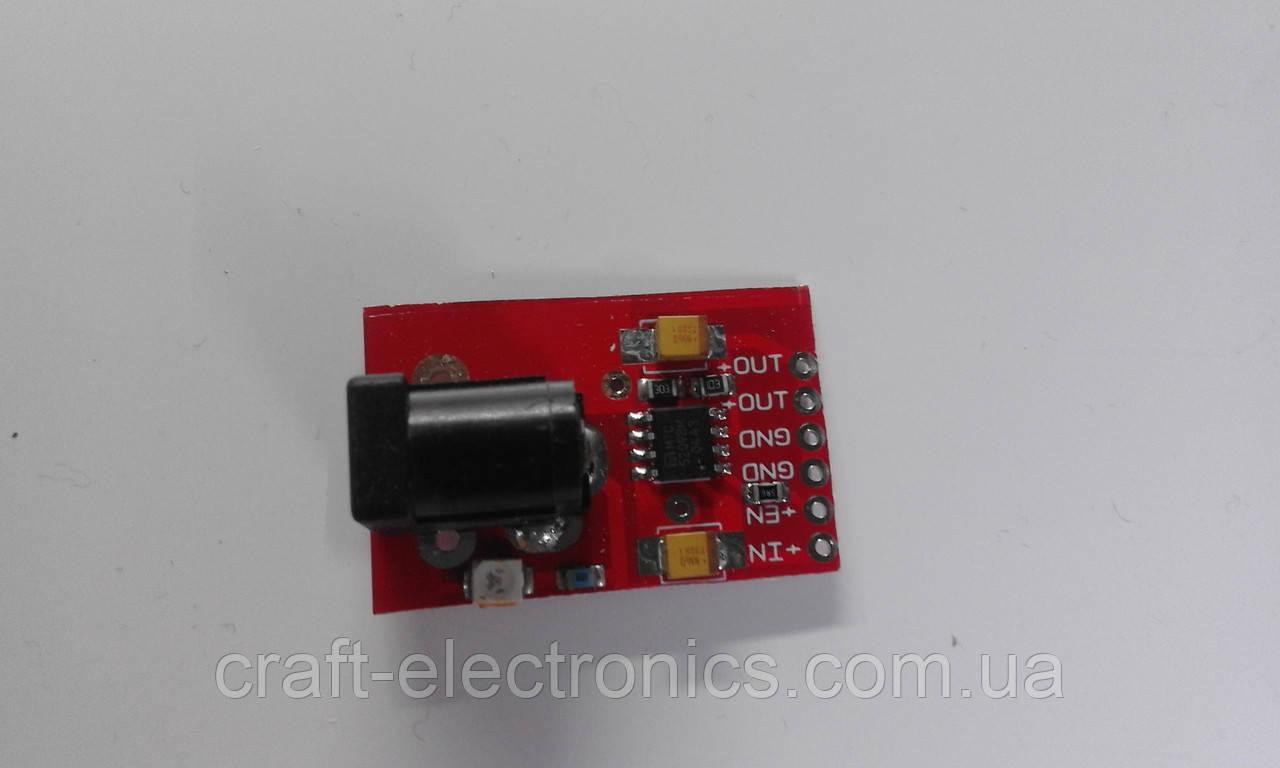 MIC 5209 Модуль на микросхеме MIC 5209, 3,3v,5v,9v
