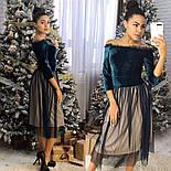 Женское комбинированное платье со спущенными плечиками: бархат и сетка , фото 2