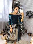 Женское комбинированное платье со спущенными плечиками: бархат и сетка , фото 3