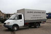 Реклама на авто Полтава