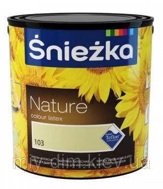 NATURE 101 Сріблясте жито 2,5л PL