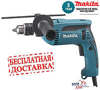 Дриль ударн. Makita HP1640 (680Вт; 0-2800об/хв; 0-44800уд/хв)