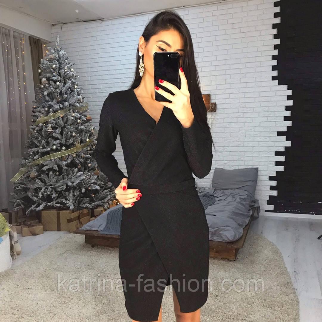 Женское платье люрекс на запах (4 цвета)