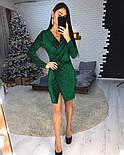 Женское платье люрекс на запах (4 цвета), фото 4
