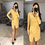 Женское платье люрекс на запах (4 цвета), фото 8
