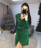 Женское платье люрекс на запах (4 цвета), фото 5