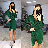 Женское платье люрекс на запах (4 цвета), фото 6