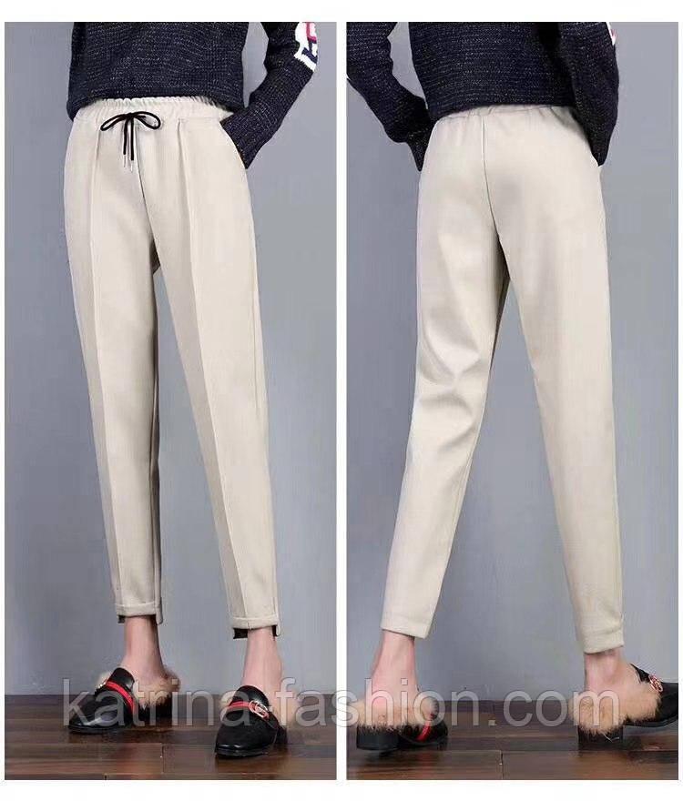 Женские утепленные брюки (2 цвета)