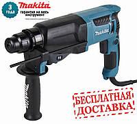 Перфоратор Makita HR2610 (800Вт; 2.9Дж; 0-1200об/хв; 3реж.)