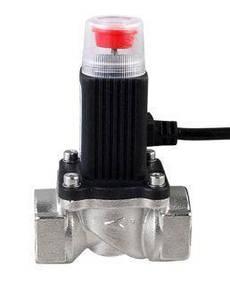 Клапан электромагнитный отсекающий G1/2 дюйма