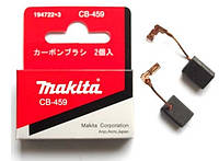 Щітки вугільні Makita СВ459 /2шт. (12,8х8,9х6мм) / 194722-3