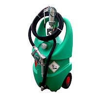 Емкость для бензина Emiliana Serbatoi Emilcaddy 55, насос 12 В
