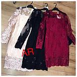 Женское кружевное платье (3 цвета), фото 6
