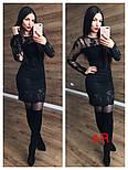 Женское кружевное платье (3 цвета), фото 5