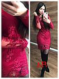 Женское кружевное платье (3 цвета), фото 3