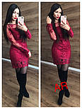 Женское кружевное платье (3 цвета), фото 2