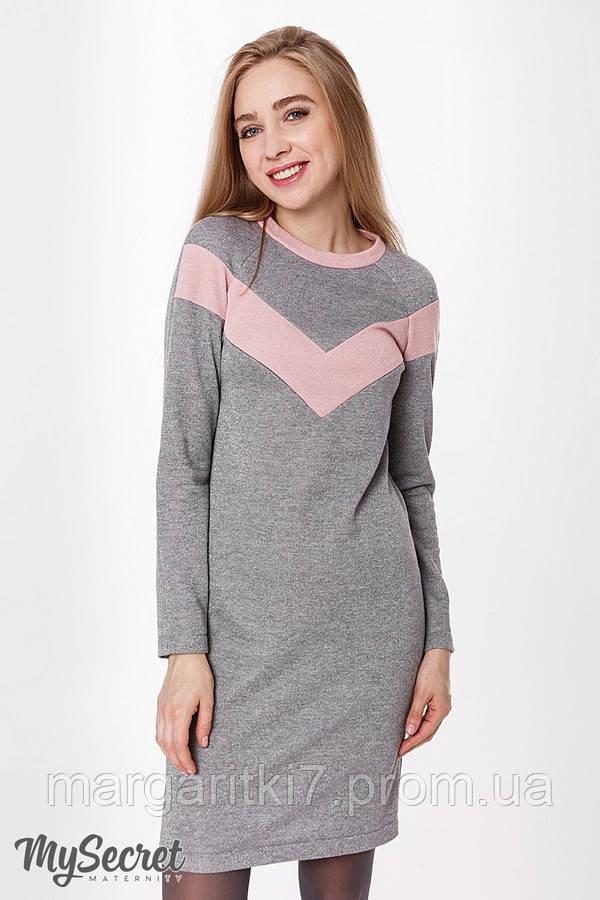 1f1e5281060 Платье для беременных и кормящих Юла Mama Blando DR-48.271