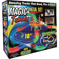 Детская гибкая игрушечная Дорога Magic Tracks 360 деталей светящейся дороги + 2 машинки