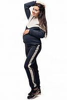 Спортивный костюм теплый для беременных и кормящих Lullababe графит с  бежевым 252aa341da1