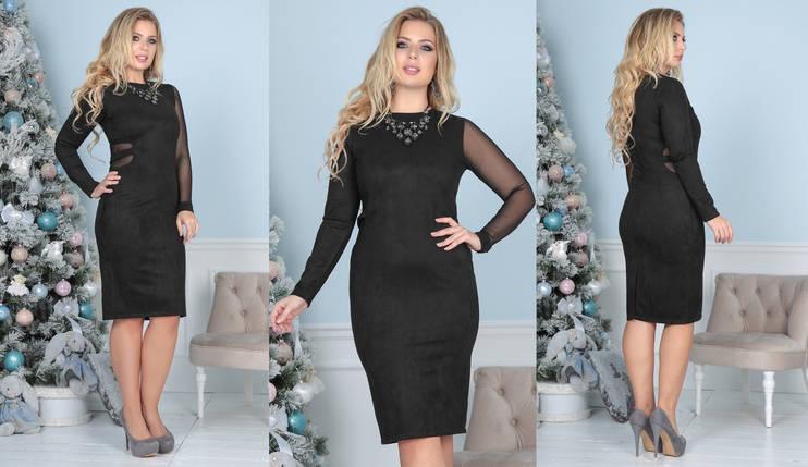 """Облегающее замшевое платье """"Лейла"""" со вставками из сетки (большие размеры), фото 2"""