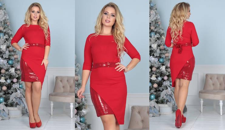 """Облегающее асимметричное платье """"Dianna"""" с пайетками (большие размеры), фото 2"""