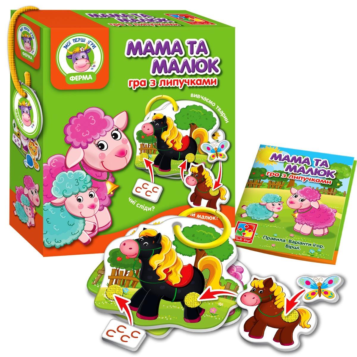 Игра настольная с липучками «Мама и малыш», Vladi Toys