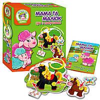 Гра настільна з липучками «Мама та малюк», Vladi Toys, фото 1