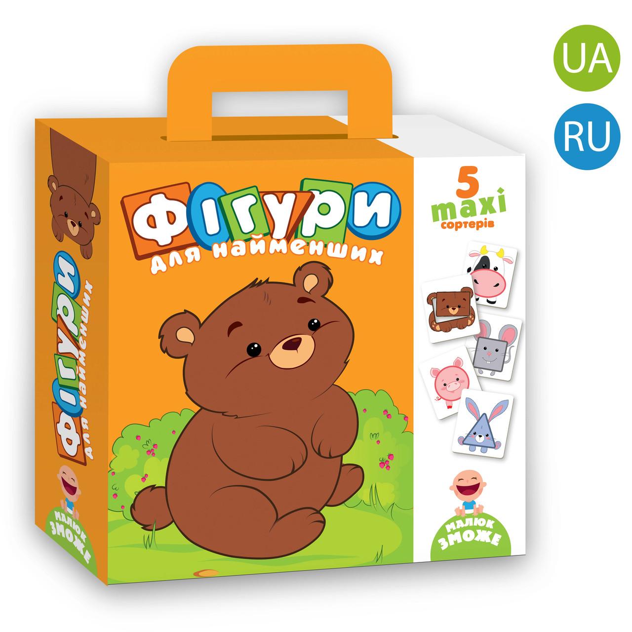 Сортери «Фігури» для найменших, Vladi Toys
