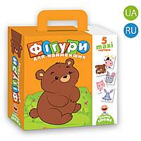 Сортери «Фігури» для найменших, Vladi Toys, фото 1