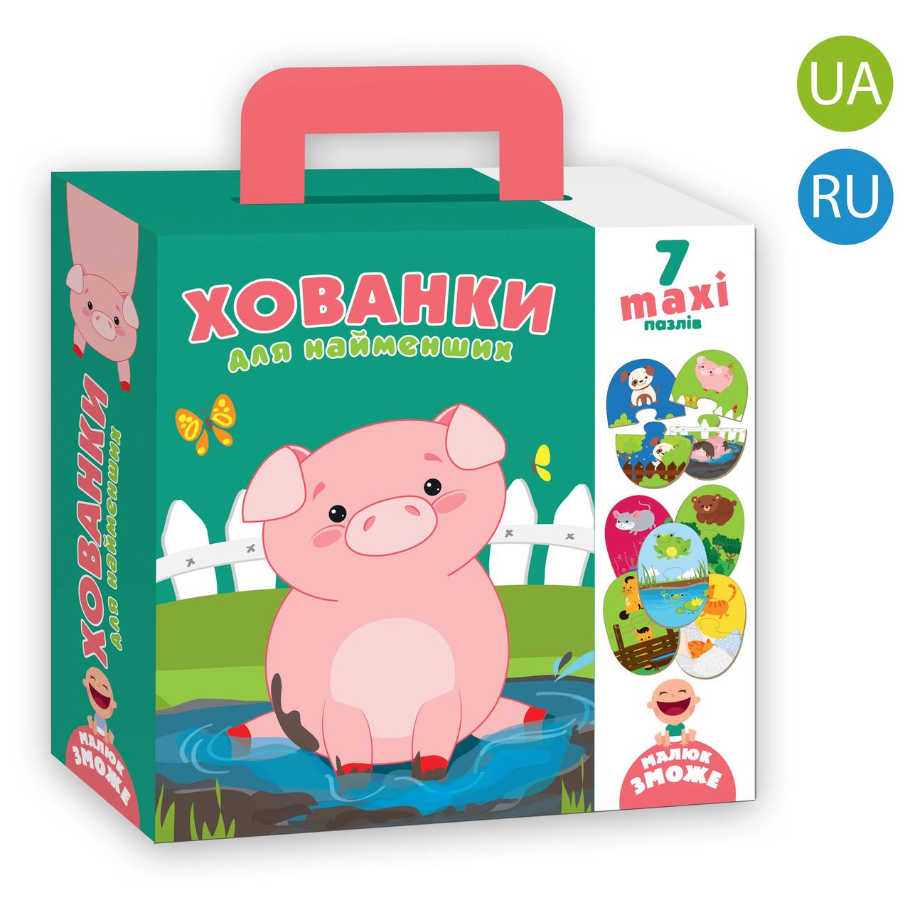 Пазли-двійнята «Хованки» для найменших, Vladi Toys