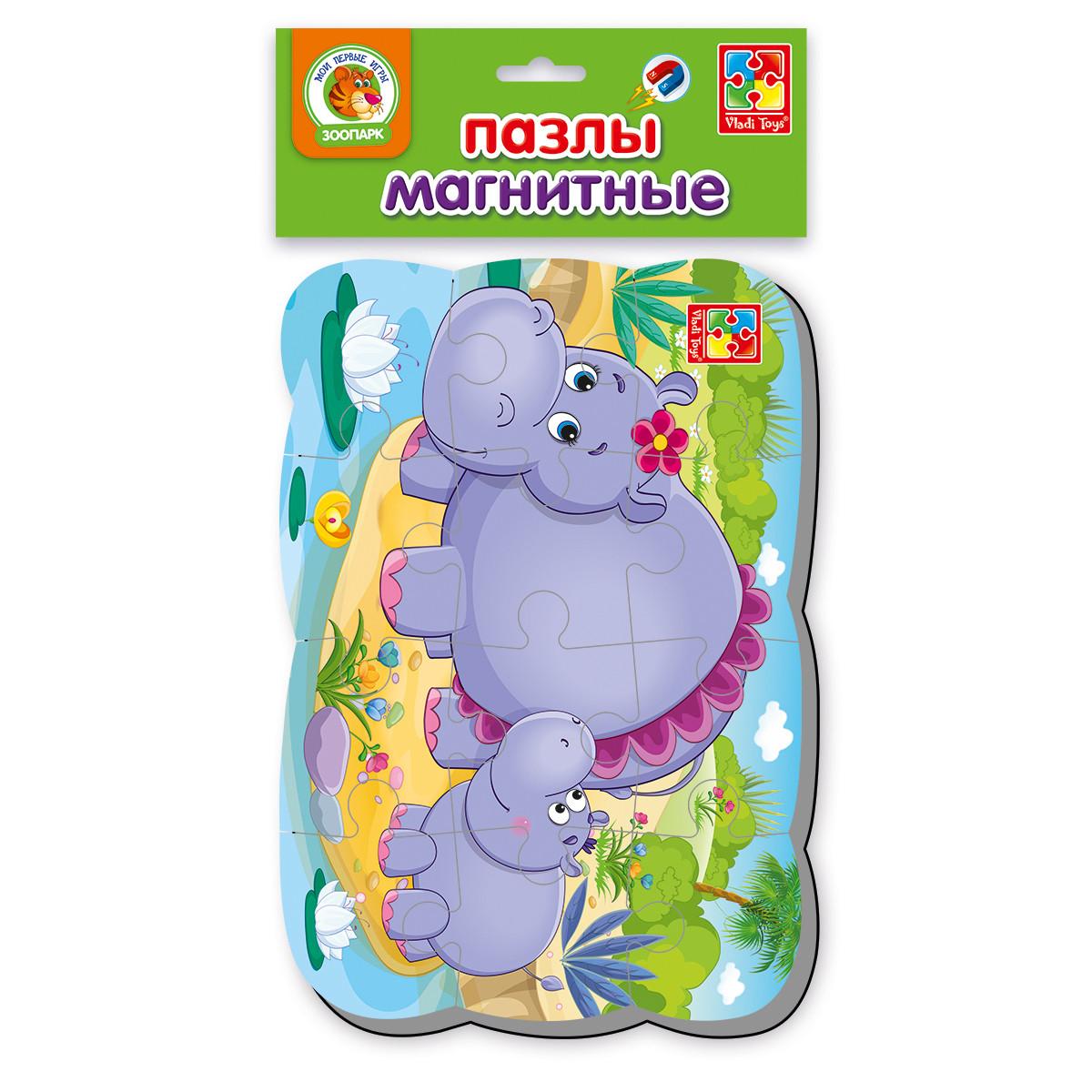 Пазл на магните «Бегемотики», Vladi Toys