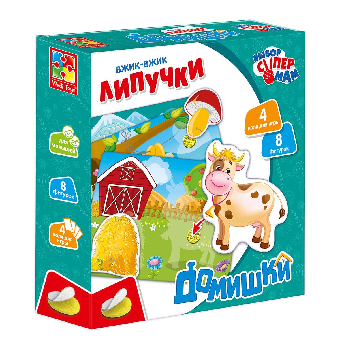"""Гра настільна """"Вжик-вжик Липучки, Домівочки"""", Vladi Toys"""