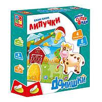"Игра настольная ""Вжик-вжик Липучки, Домики"", Vladi Toys"