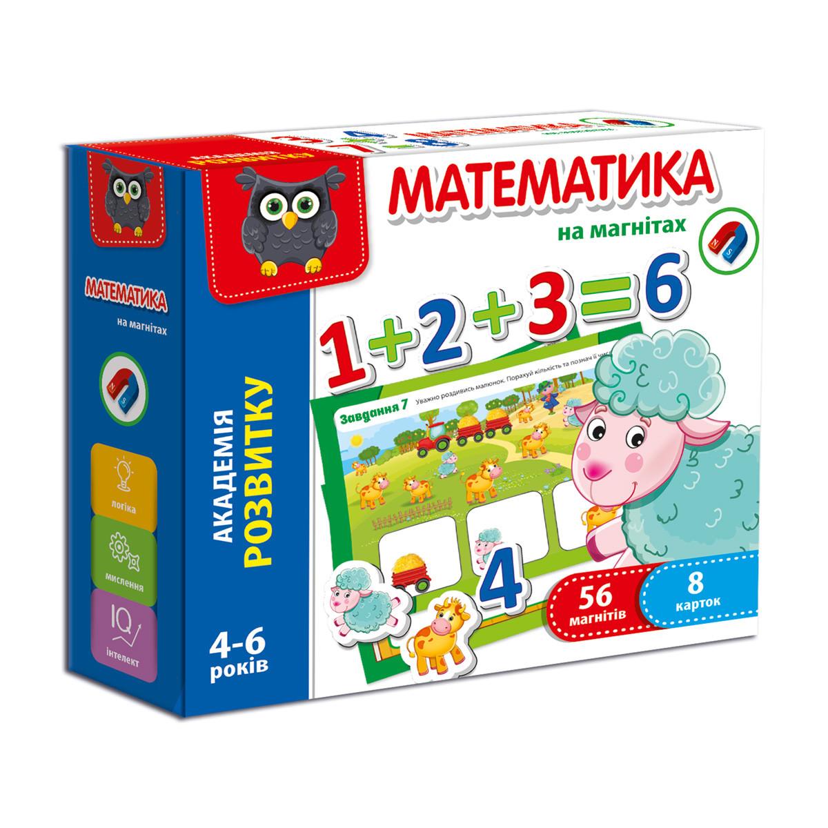 """Гра настiльна """"Математика на магнітах"""", Vladi Toys"""