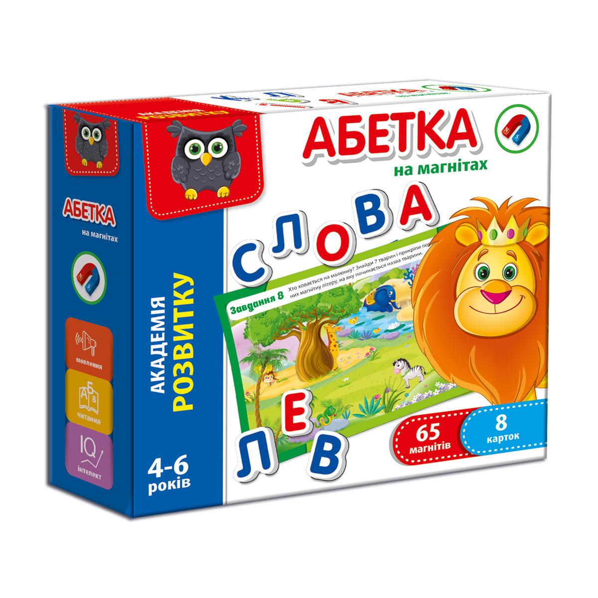 "Гра настiльна ""Абетка на магнітах"", Vladi Toys"
