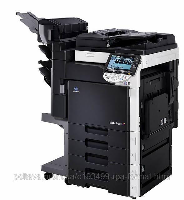 Оперативная печать ч/б и цвет