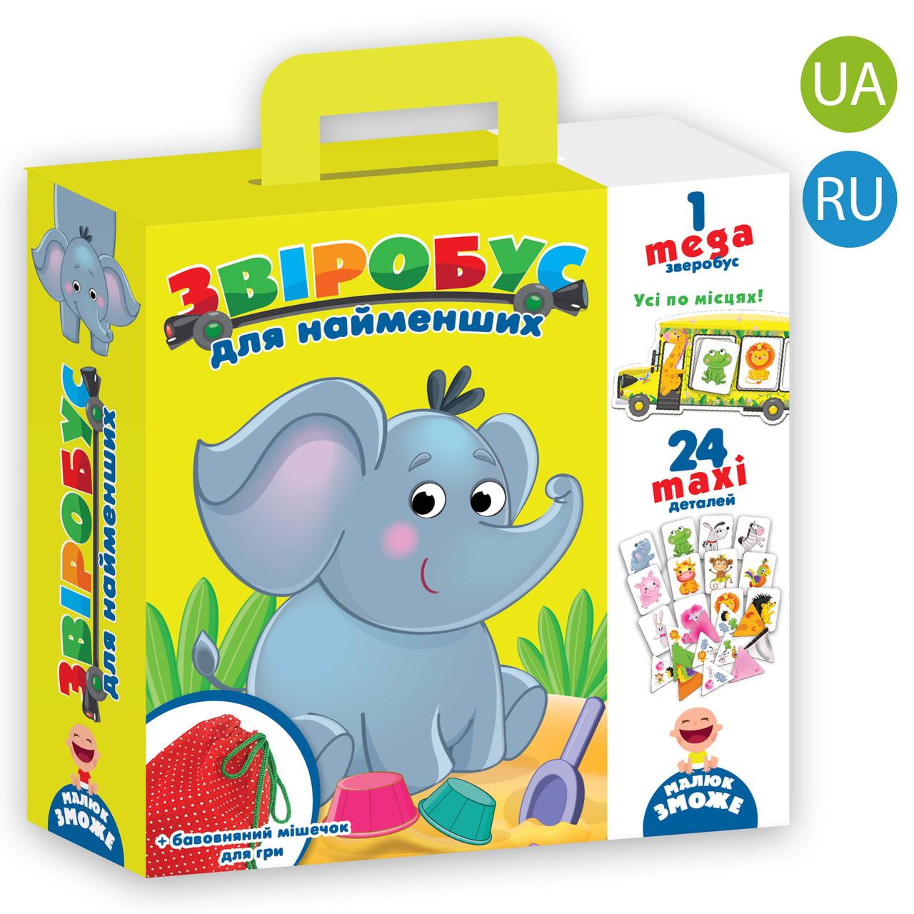 """Гра з мішечком """"Звіробуc"""" для найменших, Vladi Toys"""