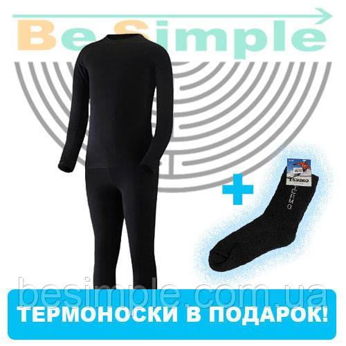 Акция! Комплект термобелья + Термоноски в подарок