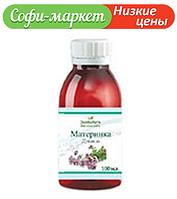 БАЖ «Душица» (Origanum vulgare) (100мл) Даника фарм