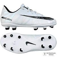 Бутсы детские Nike JR Mercurial Vortex III CR7 FG (852494-401)