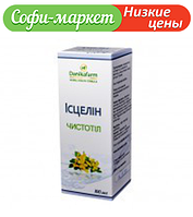 БАЖ «Исцелин - Чистотел» (Chelidonium) (100мл) Даника фарм