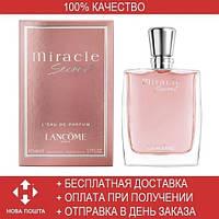 LancomeMiracle Secret EDP 100ml (парфюмированная вода Ланком Миракл Сикрет)