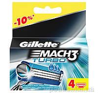 Сменные картриджи для бритья Gillette Mach 3 Turbo 4 шт